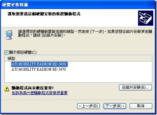2010-02-24_093031