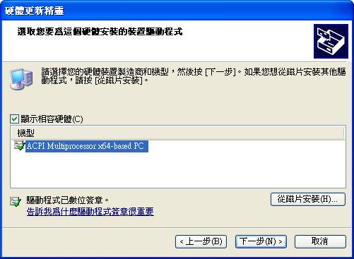 2010-01-19_101602